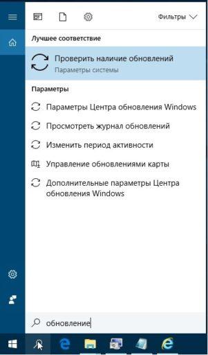 Как обновить операционную систему на компьютере