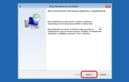 Не включается ноутбук после обновления Windows 10