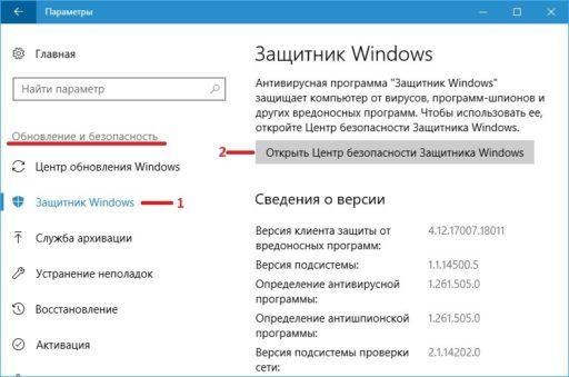 Как правильно активировать Windows 10