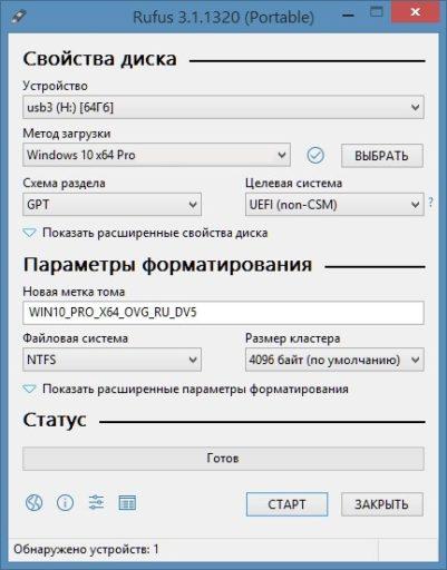 Как создать загрузочную флешку Windows 10 Rufus