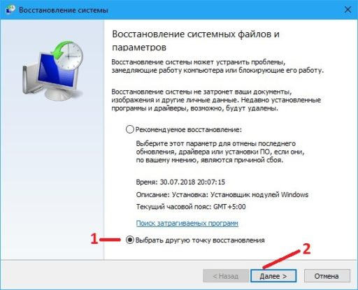 Виндовс 10 не работает кнопка пуск
