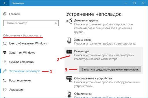 Не открывается кнопка пуск Windows 10
