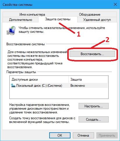 Почему не нажимается кнопка Пуск Windows 10