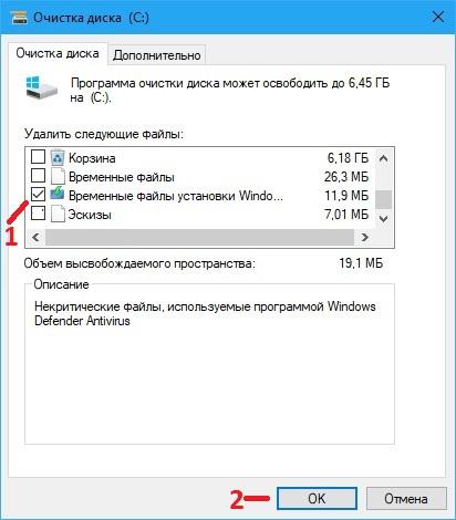 Что за папка Windows old