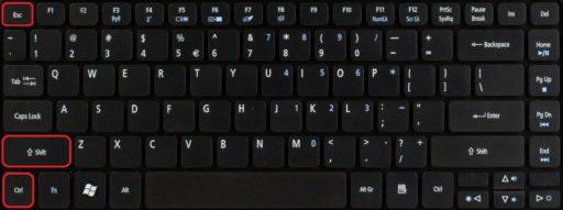 Диспетчер задач горячие клавиши Windows 10