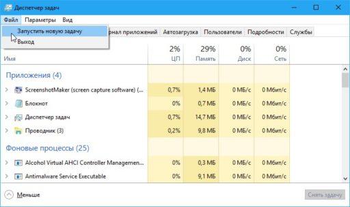 PowerShell от администратора Windows 10
