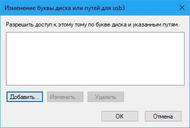 Почему Windows не видит жесткий диск
