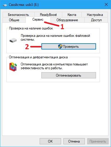 После обновления Windows 10 unknown hard error