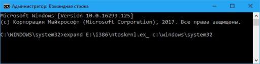 Ntoskrnl exe system грузит жесткий диск