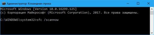 Ошибка при загрузке обновлений Windows 10