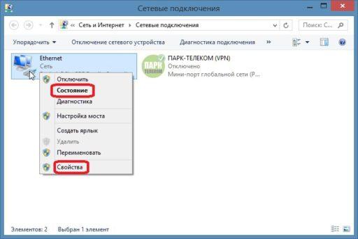 Windows удаленный рабочий стол по локальной сети