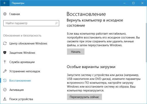 Windows 10 отключение проверки цифровой подписи драйверов