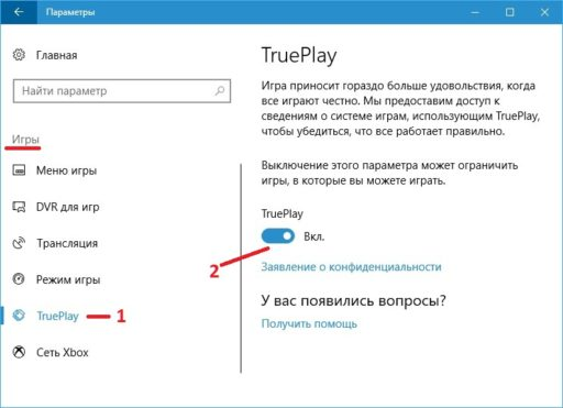 Whea uncorrectable error Windows 10 при установке