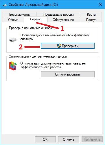 Код остановки whea uncorrectable error 124