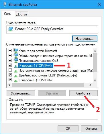 Как включить удаленный рабочий стол Windows 10 через интернет