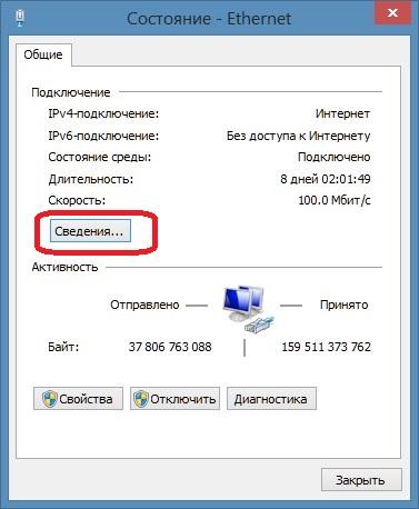 Настройка удаленного рабочего стола Windows 10 Home