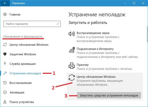 Процесс modern setup host Windows 10 что это