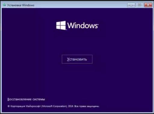 Виндовс 10 как убрать черный экран на ноутбуке