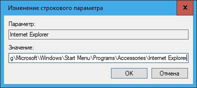 Как поставить автозагрузку на программу