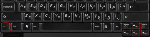 Как прибавить яркость на компьютере Windows 10