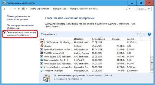 Microsoft NET Framework как удалить все версии