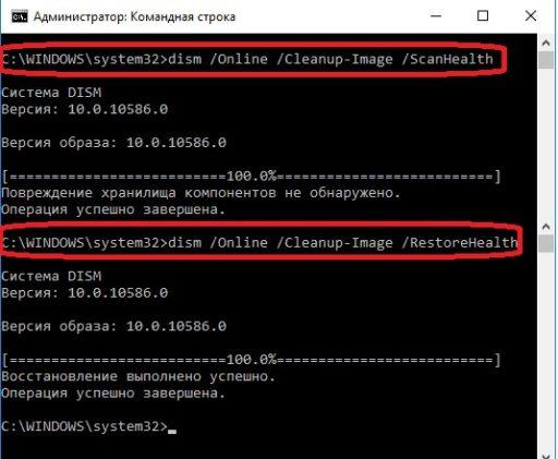 Некорректное выключение проверка файловой системы Windows 10