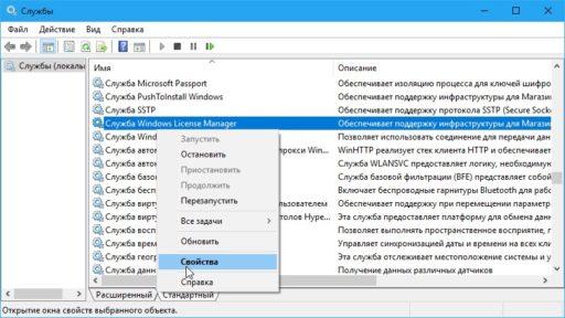 Истек срок лицензии Windows 10 что делать
