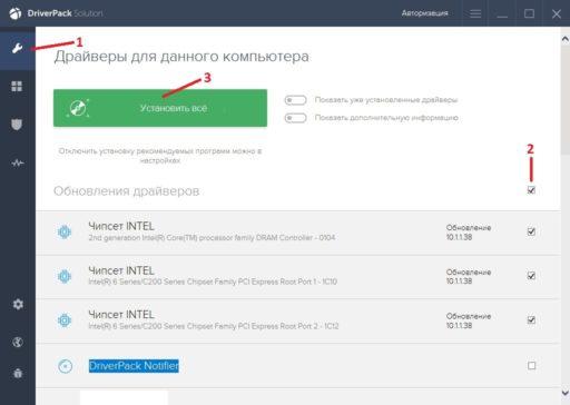 Как установить драйвера на Windows 10 вручную