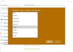 Как активировать Виндовс 7 бесплатно без ключа