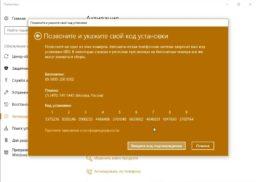 Как активировать Windows 7 без ключа