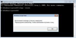 Как узнать в Windows 10 пробный период сколько длится